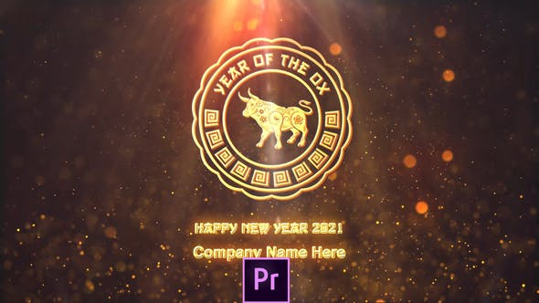 Chinese New Year 2021 - Premiere Pro