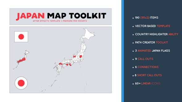 Thumbnail for Japan Map Toolkit