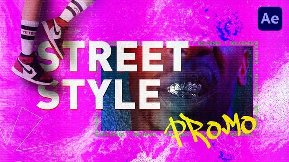 Промо стиль улицы