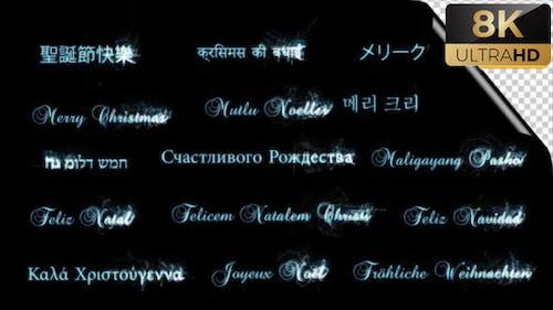 Weihnachten Animation 15 Sprachen