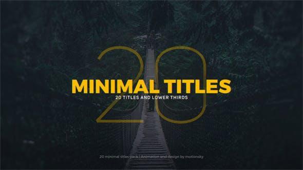 Títulos mínimos | Premiere Pro