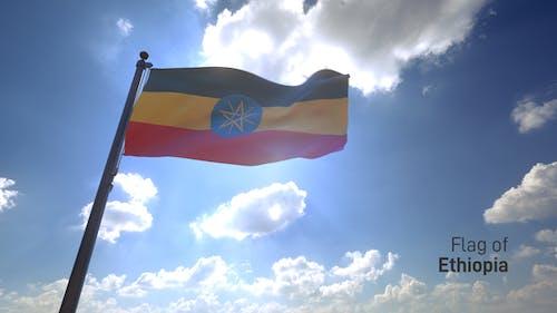 Ethiopia Flag on a Flagpole V4