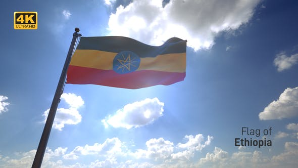 Ethiopia Flag on a Flagpole V4 - 4K