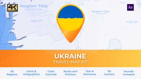 Ukraine  Map - Ukrainian Travel Map