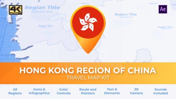 Hong Kong Map - Hong Kong Region of the Peoples Republic of China Travel Map