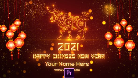 Thumbnail for Chinese New Year Greetings 2021 - Premiere Pro