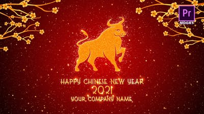 Chinese New Year Greetings 2021 Premiere