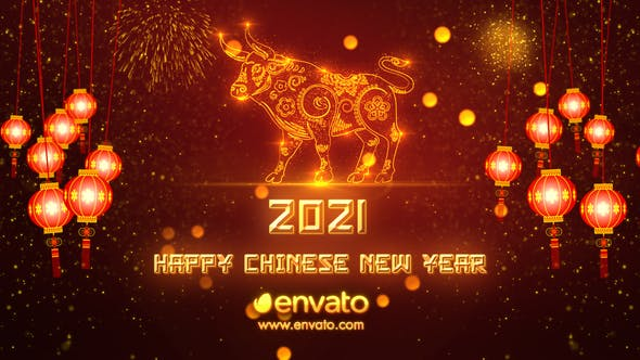 Chinese New Year Greetings 2021