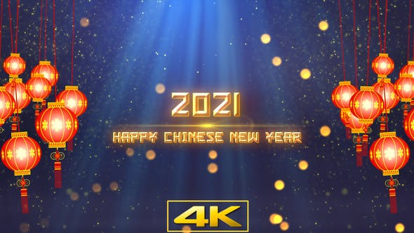 Chinese New Year Intro 2021 V3