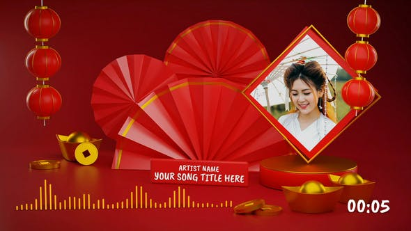 Chinese Music and Podcast Visual
