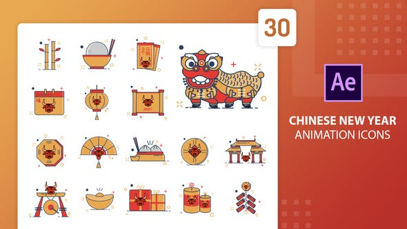 Thumbnail for Icones d'animation Nouvel An chinois | After Effects