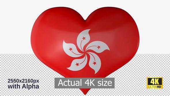 Hong Kong Flag Heart Spinning