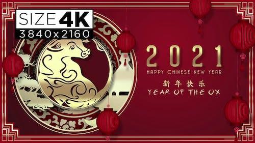 Chinese Horoscope 2021