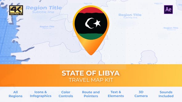 Libya Map - State of Libya Travel Map