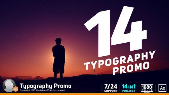 Typography Promo / Stomp