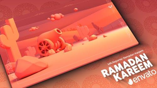 Ramadan Logo Intro