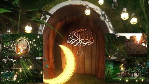 Ramadan Logo 2