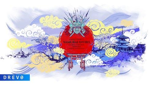 Samurai Opening/ South Korea/Asian/ Tokyo/ Gong/ Sea Food/ Massage/ Yoga/ Restaurant/ Sea Food/ TV