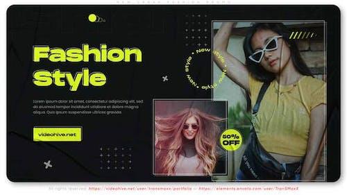 Nouvelle Promo Mode Urbaine