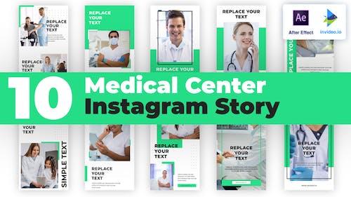 Medical Center Instagram Story