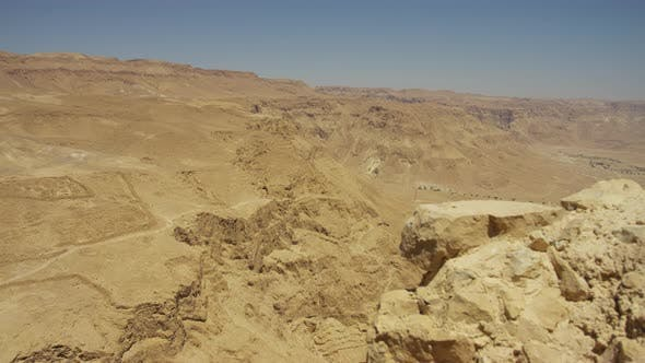 Cover Image for Panoramic view of Masada