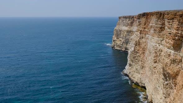 Thumbnail for View of the beautiful coast near Sevastopol