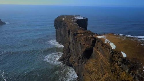 The Dyrholaey Arch an Eroded Sea Cliff in Iceland