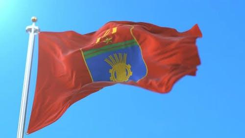 Volvograd Flag, Russia