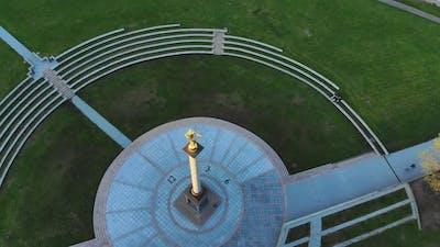 Rising View Sun Clock Monument In Siauliai