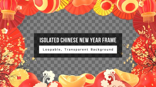 Isolated Chinese New Year Frame