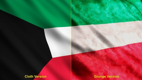 Thumbnail for Kuwait Flags