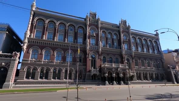 National Bank of Ukraine in Kyiv
