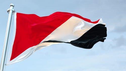 Sealand Principality Of  Flag Waving Loop  4 K