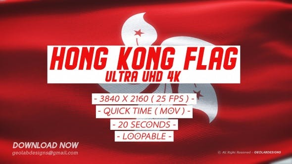 Thumbnail for Hong Kong Flag - Ultra UHD 4K Loopable