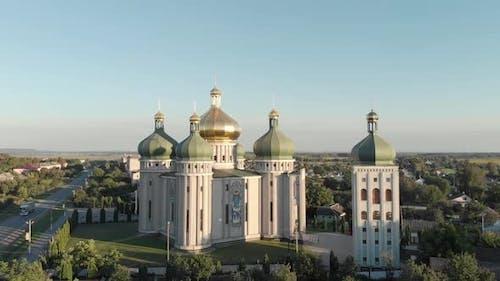 Beautiful Landscape of the City in Ukraine