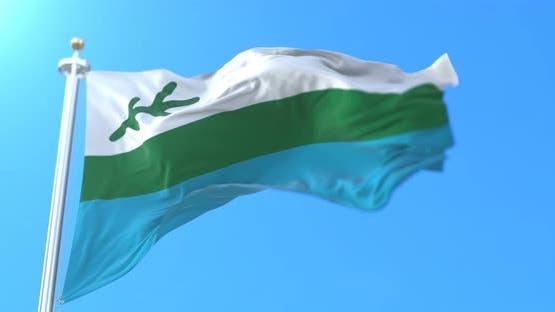 Labrador Flag, Canada