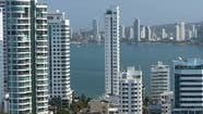 The Cartagena Colombia Aerial Vertical View