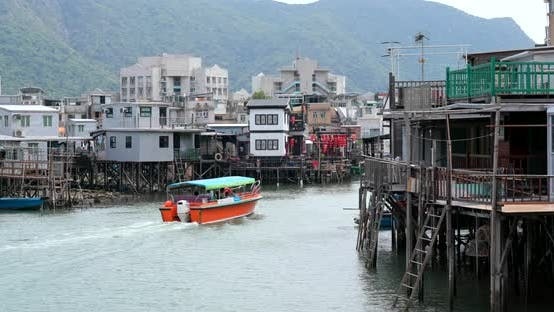 Thumbnail for Tai O fishing village