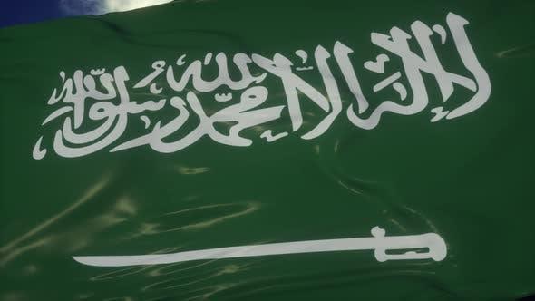 Saudi Arabia Flag Waving in the Wind