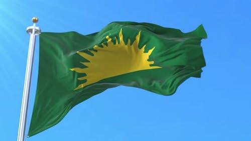 Sunburst Flag