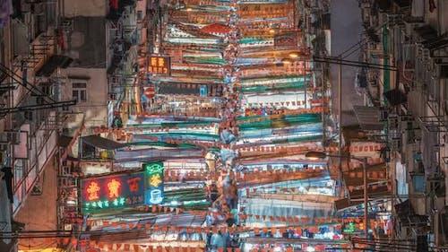 Hong Kong, China   The Night Market
