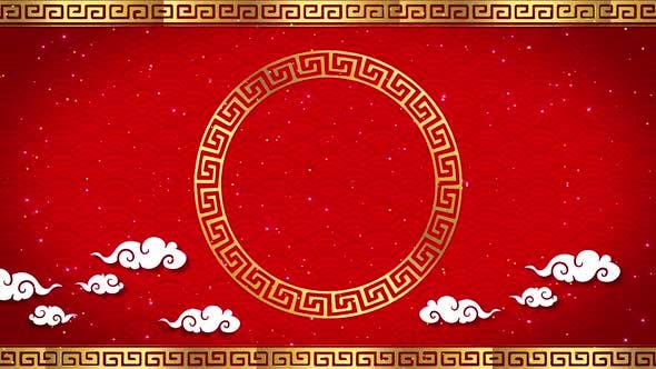 Thumbnail for Chinese New Year 2021 03 Hd