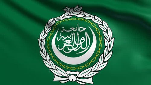 League Of Arab States Flag