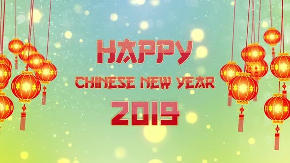 Thumbnail for Chinese New Year Wishes 3