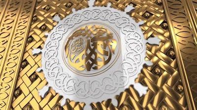 Arabic Calligraphy Background