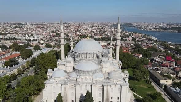Travel Istanbul Suleymaniye Mosque