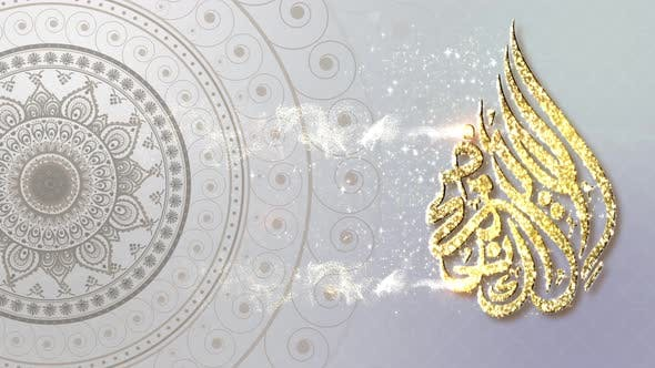 Eid Al Adha Mubarak Background Decorations 17