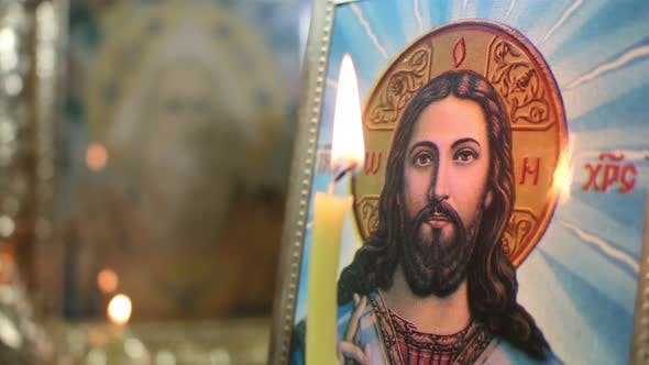 Thumbnail for Holy Icon Of Jesus Christ