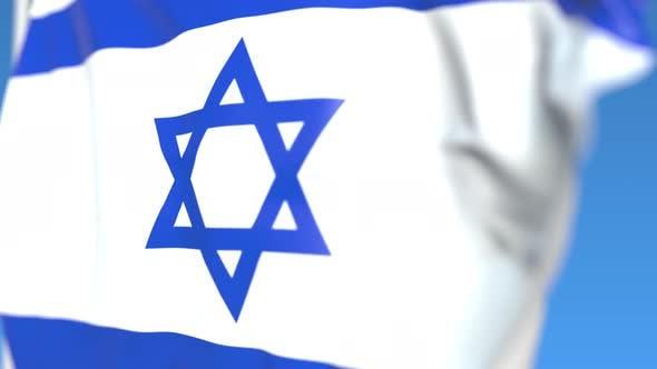 Thumbnail for Waving National Flag of Israel