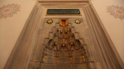 Istanbul Arap Mosque Mihrap
